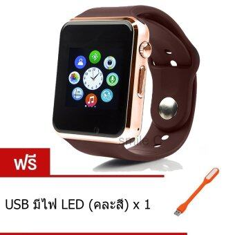 smile C นาฬิกาโทรศัพท์ Smart Watch รุ่น A1 Phone Watch (Black) ฟรี USB มีไฟ LED(คละสี)