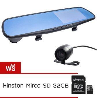 ขายถูก CK MOBILE กล้องติดรถยนต์ กระจกกล้องหน้า/หลัง รุ่น SL500 FULL HD1080 ฟรี Memory Card 32 GB เช็คราคา