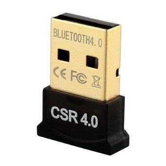 เช็คราคา MEGA Mini USB Bluetooth Adapter V4.0 Dual Mode High Speed Wireless Bluetooth Dongle CSR 4.0 USB 2.0/3.0 For Windows 10/8/7/Vista/XP รุ่น MG1001 (Black) ข้อมูล