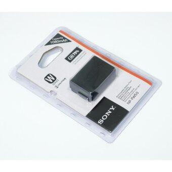 แบตกล้อง รุ่น NP-FW50 (สีดำ)