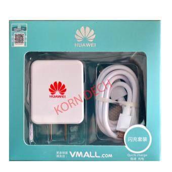 Huawei หัวชาร์จ สายชาร์จ - P6 P7 G6 Honor 3c 3x ที่ชาร์จหัวเหว่ยทุกรุ่น [Pre-Order]