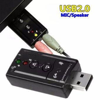 รีวิว JJ USB 2.0 3D Virtual 12Mbps External 7.1 Channel Audio Sound Card Adapter DH สินค้ายอดนิยม