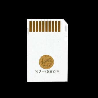 เมมโมรี่สติ๊กไมโครเอสดี ถ้าเขายังชอบคู่ของ ms PSP ไพ่คู่ 2 ช่องอะแดปเตอร์ขาว