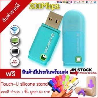 ตัวรับไวไฟไร้สาย 300 Mbps WIFI USB Wireless Gen3 Network LAN Adapter 300 Mbps