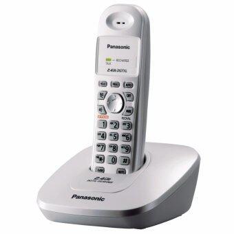 Panasonic โทรศัพท์บ้านไร้สาย รุ่น KX-TG3600BXS (สีขาว)