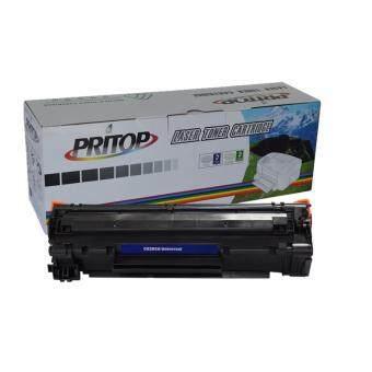 PRITOP HP LaserJet P1102,P1102w,M1132,M1212,M1214,M1217ใช้ตลับหมึกเลเซอร์เทียบเท่ารุ่นCE285A/285A/285/85A/85