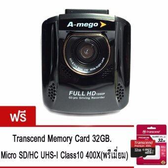 A-mego กล้องติดรถยนต์ G3 Pro Full HD 1080P Lans. 170องศา F/1.6 WDR (สีดำ) พรี Transcend Memory MicroSDHC 32GB.Class 10 Speed 60Mb/s 400X (พรีเมี่ยม)