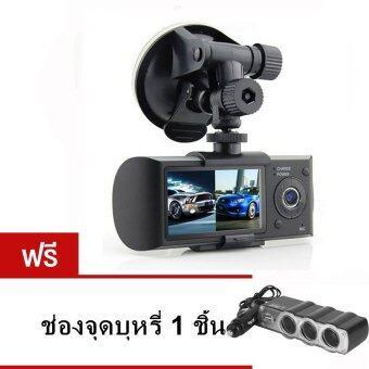 กล้องติดรถยนต์ รุ่น R300 ฟรี In car ช่องเพิ่มเสียบไฟ USB ในรถ ราคาถูกที่สุด ส่งฟรีทั่วประเทศ