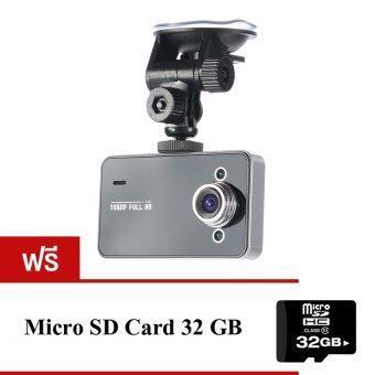 นำเสนอ กล้องติดรถยนต์ HD Portable FULL HD1080 รุ่น K6000 (สีดำ) ฟรี Memory Card 32 GBs รีวิวสินค้า