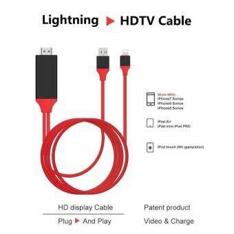 Iphone to HDTV Cable สายแปลง Iphone เป็น HDMI