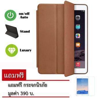BestSeller Smart Case Cover เคส iPad mini 4