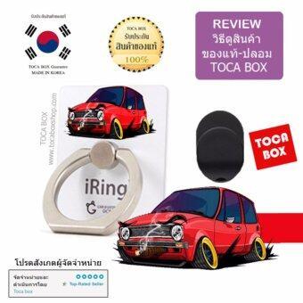iRing สินค้าของแท้ แหวนยึดโทรศัพท์ พร้อม HOOK ตัวแขวนสำหรับติดตั้งในรถยนต์ (Mini Red Car)พร้อมรีวิว วิธีดูสินค้าของแท้-ปลอม
