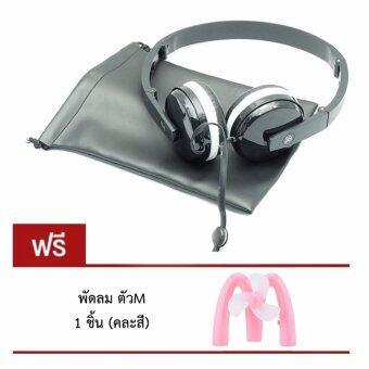 DT หูฟังมาการอง แบบครอบหู SIBYL MACARONS EARPHONE รุ่น X-18 แถมฟรี พัดลม รุ่นตัวM