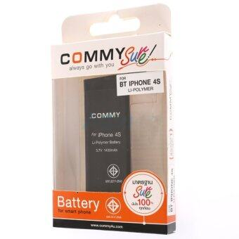 Harga Commy Battery Commy แบตเตอรี่สำหรับ Iphone4S 1350 Mah