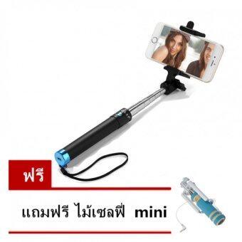 Monopod Selfie Stick ไม้เซลฟี่สีดำ พร้อมตัวกดถ่ายรูปในตัว ปุ่มสีน้ำเงิน (แถมฟรี ไม้เซลฟี่ mini)