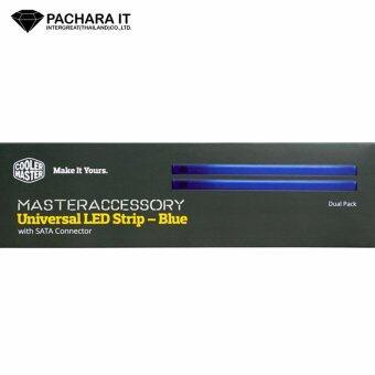Cooler Master Universal Single Color LED Strip - BLUE ประกันศูนย์