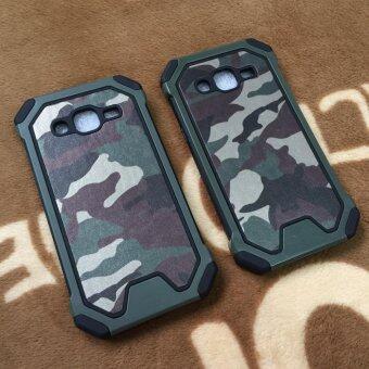 คสลายทหาร เคสกันกระแทก Samsung Galaxy J2