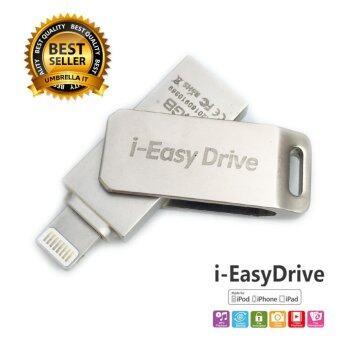 i-Easy Drive (ของแท้) USB 2.0 16GB แฟลชไดร์ฟสำรองข้อมูล iPhone,IPad