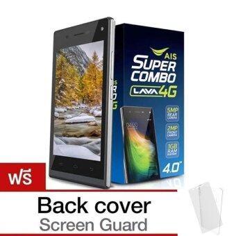AIS Lava Iris 550 4.0'' 4G 8GB (Black) เครื่องปลดล๊อค รองรับ 3G ทุกเครือข่าย