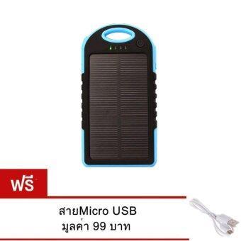Akiko แบตสำรองโซลาร์เซลล์กันน้ำ Power Bank Solar cell + Waterproof ความจุ 50000 mAh แถม สายMicro USB