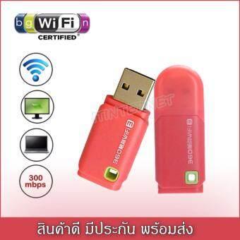 ตัวรับไวไฟไร้สาย 300 Mbps WIFI USB Wireless Gen3 Network LAN Adapter 300 Mbps (image 3)