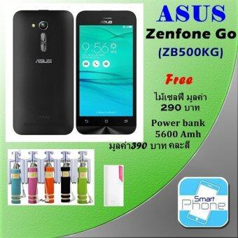 ASUS ZenFone Go 5.0 3G 8GB (ZB500KG)-ประกันศูนย์ (Black) Free ไม้เซลฟี่+PowerBank5600Amh