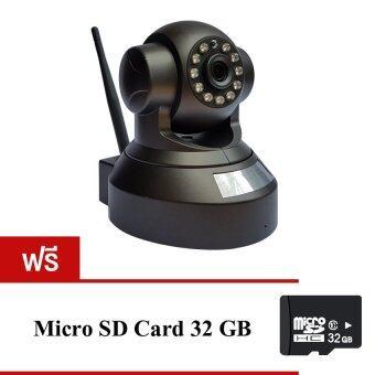 check ราคา กล้องวงจรปิดไร้สาย IP Camera Full HD 1.0MP ติดตั้งง่าย (Black) แถมฟรี Micro SD Card 32GB สินค้ายอดนิยม