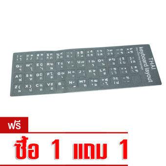 Sticker Keyboard Thai / English อย่างดี PVC สติกเกอร์ ไทย-อังกฤษ - ซื้อ 1 แถม 1