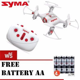 Syma โดรนบังคับ ขนาดจิ่ว Syma X20 Pocket Drone 2.4Ghz Remote Control Mini RC Quadcopter (แถมถ่านAA 4 ก้อน มูลค่า 35 บาท)