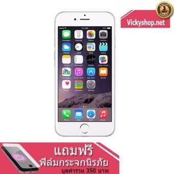 REFURBISHED Apple iPhone6 16 GB – Silver ฟรี ฟิล์มกระจกนิรภัย
