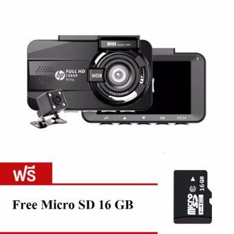 HP F870g กล้องติดรถยนต์ (Black) FREE micro SD 16GB Class 10