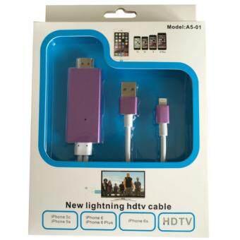HDMI สาย HDMI สำหรับต่อโทรศัพท์ iPhone 5/5s/6/6s/6S Plus/7/7plus/ เชื่อมต่อโทรศัพท์ไอโฟนเข้าทีวี HD1080P HDTV