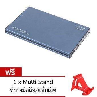 Eloop E14 Power Bank 20000mAh (สีดำ) ฟรี ซองกำมะหยี่ + ที่วางมือถือ/แท็บเล็ต