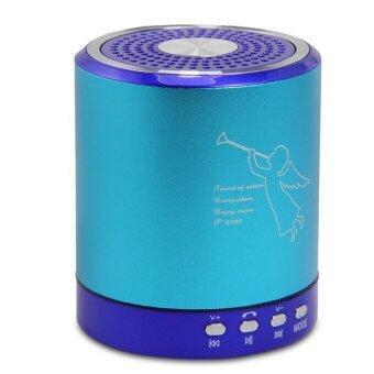 HTD ลำโพงMP3 Bluetooth รุ่น T-2020A (BLUE)