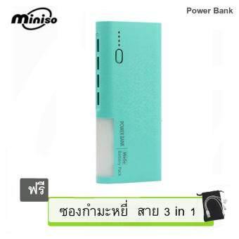 ขายดี MiniSo LED Power Bank 10000 man แบตสำรอง รุ่น V9 (Green) ฟรี สายusb 3 in 1 + ซองกำมะหยี่ ข้อมูล