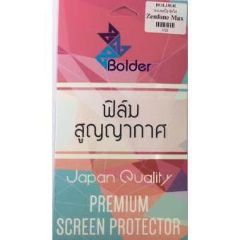 Bolder Tempered Glass ฟิล์มกระจกนิรภัยใส Zenfone Max(Clear)