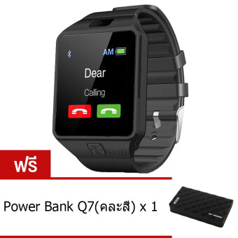 Person นาฬิกาโทรศัพท์ Smart Watch รุ่น DZ09 Phone Watch (Black) ฟรี Power Bank Q7(คละสี)