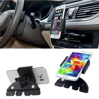 Elit ที่ยึดโทรศัพท์ในรถยนต์ แบบเสียบช่องซีดี หมุนได้ 360 องศา CD Car Phone Holder 1