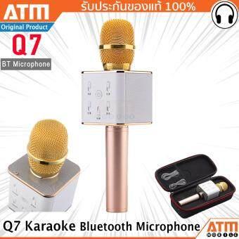 ATM Q7 ไมโครโฟนไร้สายแบบมือถือลำโพงบลูทูธ Karaoke Bluetooth Microphone สำหรับ iOS / Android