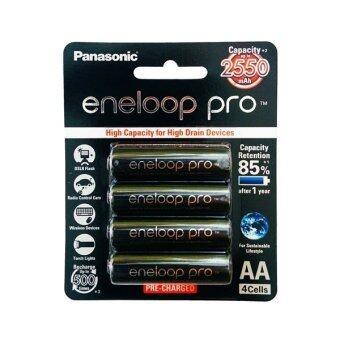 Panasonic ถ่านชาร์จ eneloop Pro ไซส์ AA 2550 mAh 4 ก้อน (สีดำ) ของแท้