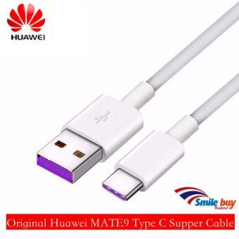Harga Huawei Origing Mate 9 Type C Supper Cable(white)