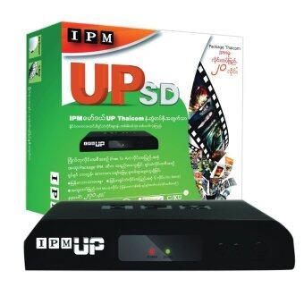 IPM กล่องรับสัญญาณดาวเทียม รุ่น IPM UP SD (พม่า:กล่องสีเขียว)
