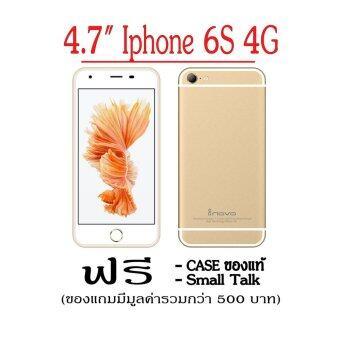 ประเทศไทย inovo i-471 Plus Iphoe6 4.7 Quad-Core 1/8 (Gold)