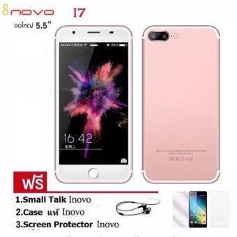 ซื้อ/ขาย Inovo I-552 Mango I7 5.5 8 GB รองรับ 3G