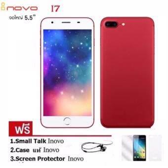 ซื้อ/ขาย Inovo I-552 Mango I7 5.5 8 GB รองรับ 3G red