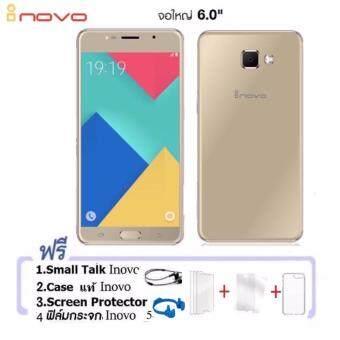 """ซื้อ/ขาย inovo I-618 s9 จอ 6.0"""" IPS 3G 4GB free phone hold"""
