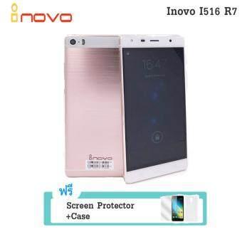 Inovo I516 R7 Ram1GB/Rom8GB 5MP/13MP 5.5\