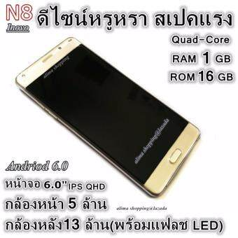 Inovo-N8 หน้าจอ 6.0/ROM 16GB/Ram 1GB/Camera 13MP/Android 6.0 Hot !!!