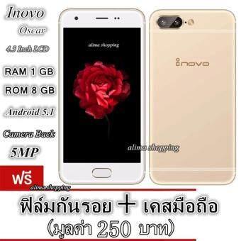 Inovo-Oscar RAM 1 GB / ROM 8 GB/Android 5.1/Camera 5 MP/4.5 Hot