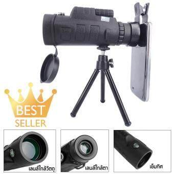 Inspy กล้องส่องทางไกลตาเดียวสำหรับมือถือทุกรุ่น 35X50